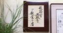 https://www.nakai-toyooka.com/cms/wp-content/uploads/2019/10/cropped-nakai-cut03.jpg