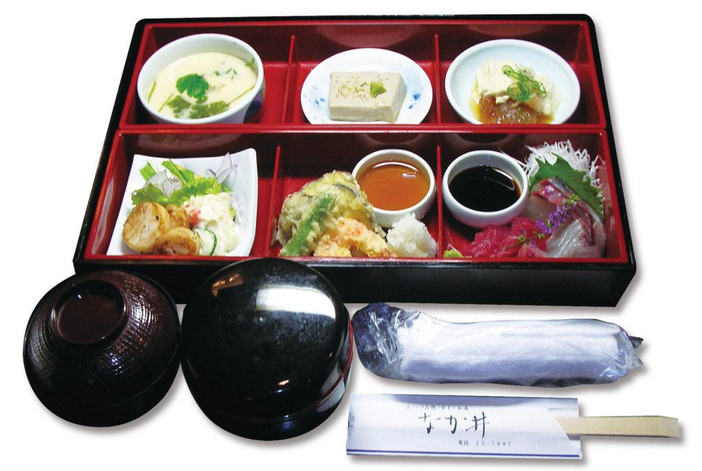 松花堂弁当 2,500円